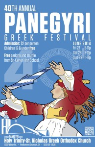 Panegyri Greek Festival