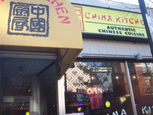 China Kitchen 001