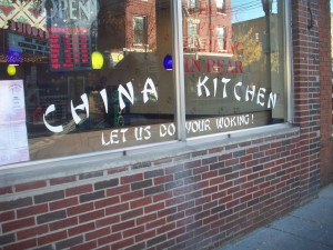 China Kitchen 002
